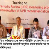 Movement in any time to stablish the rights of JummaNation: Santu Larma