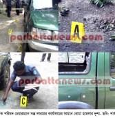 Bomb blasted at Rangamati Ancholik Parishad