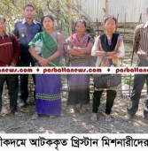 In Bandarban, Christian Missionary people converted Buddhists into Christianity, arrested 5, later freed