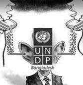 UNDP tale-conference signals deep conspiracy against Bengalies hill residence