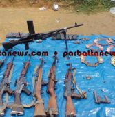 5 killed & huge arms and ammunition recovered  during the fierce gun-battle between BD Army and UPDF terrorist