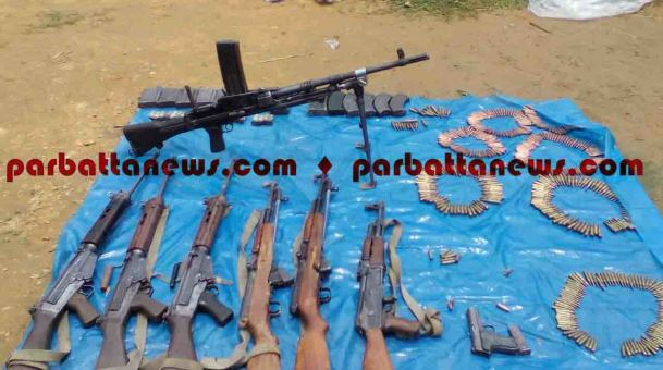 CHT ultras selling arms to militants