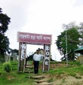 Only the Army Camp : the Sanctuary for the Persecuted People in Chittagong Hill Tracts