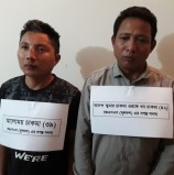 'JSS militia' training session busted by joint force in Rangamati; 2 arrested